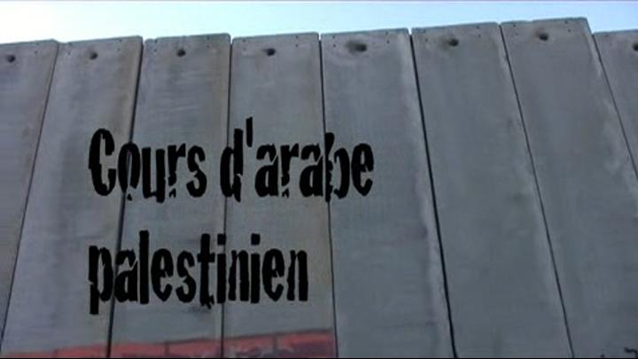Cours d'Arabe Palestinien